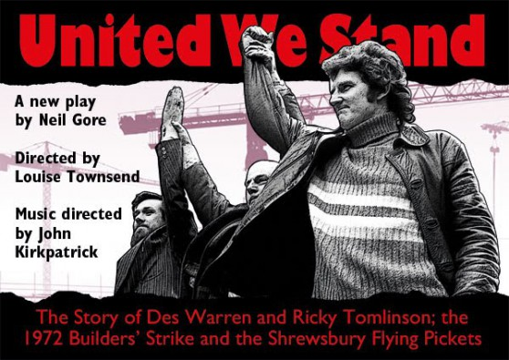 united-we-stand-banner